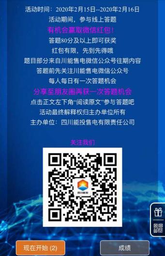 http://www.edaojz.cn/caijingjingji/489235.html