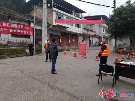 蓬溪县文井镇:干部、群众齐上阵 打好疫情防控阻击战