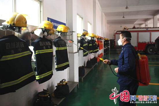 射洪市消防救援大队开展营区消毒防疫工作