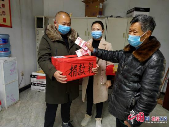 南强天星坝社区:年逾古稀老党员 捐款抗疫勇当先
