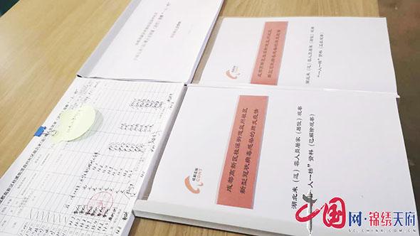 """桂溪街道益州社区""""五字工作法""""阻击疫情"""