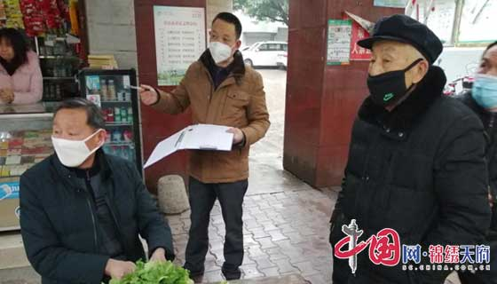 营山县绥安街道绥山社区党委书记唐坤荣抗疫先进事迹