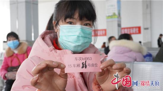 89名遂宁籍农民工乘坐专列返回绍兴务工