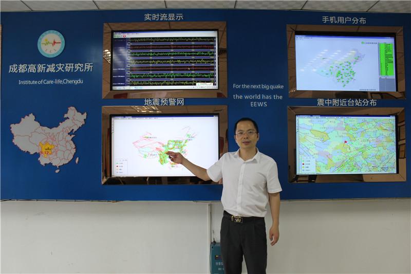 """四川省人大代表呼吁:建立""""黑天鹅""""""""灰犀牛""""极端灾害的预警和响应机制"""