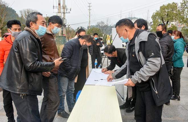 广元昭化举行首场复工复产招聘会 提供岗位474个