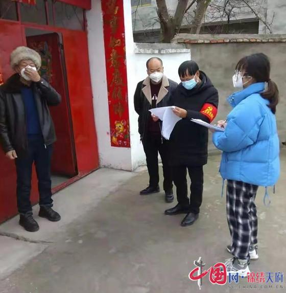 广汉90后女孩的选择:只想让青春飞扬在抗疫第一线!