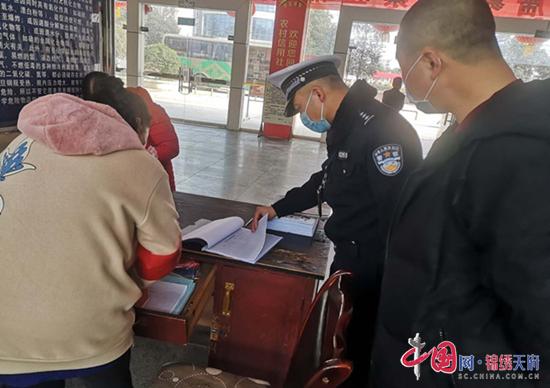 """安居客运汽车站复工复产,交警提出""""三项""""建议"""