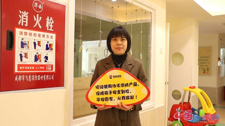 """德阳市4000余名单位场所承诺使用正规消防产品助力""""3.15"""""""