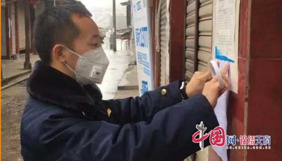 阆中市市场监督管理局王亮:展青年风采 做维权先锋