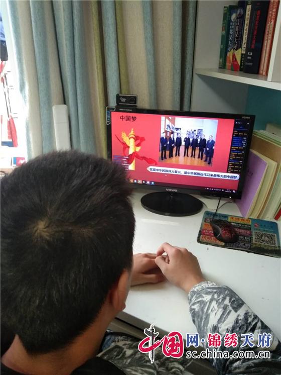 """绵阳市沙汀实验中学开展""""播种梦想 收获未来""""主题班会活动"""