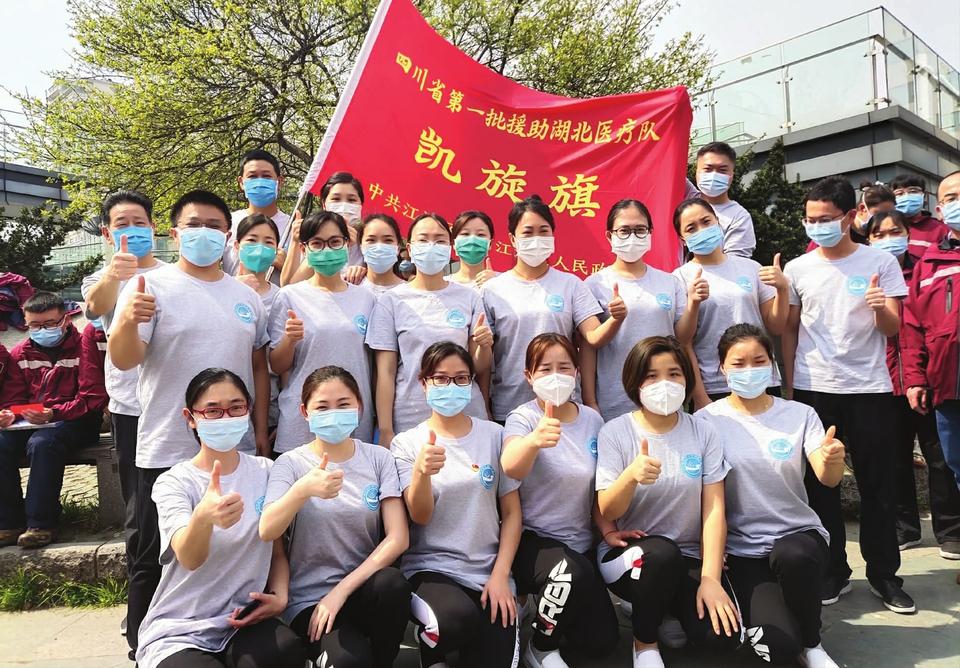 川北医学院附属医院第一批援助湖北医疗队完成使命 开始休整待命
