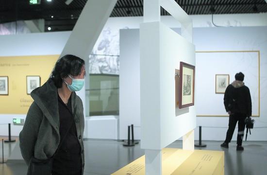 成都28家博物馆备案恢复开放