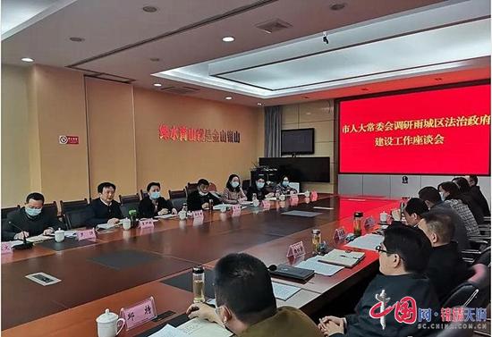 雅安市人大常委会主任李伊林带队调研雨城区法治当局建树情