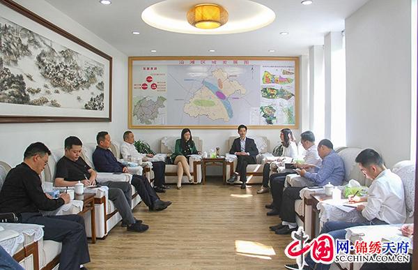自贡市沿滩区委书记黄雪智会见成都云图副总裁张红宇一行