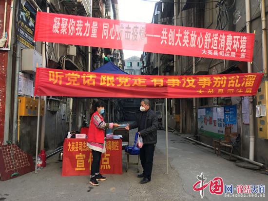 遂宁市司法局多途径开展消费维权法治宣传