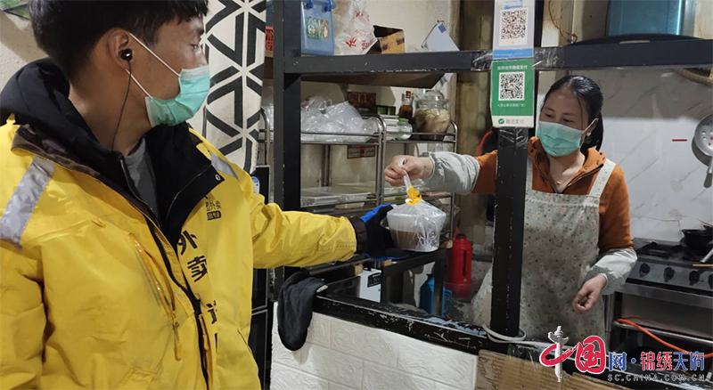 """整形代运营:松潘县推广""""食安封签""""保障配送环节食品安全"""