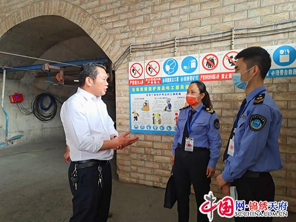 自贡荣县:多措并举促进辖区企业复工复产