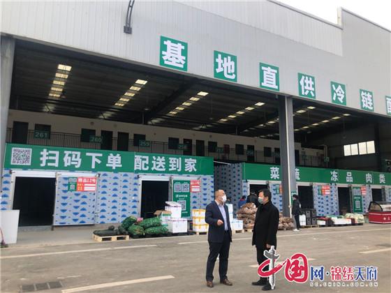 成都简阳市:下沉企业解难题 助力企业提升新经济增长点