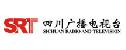 四川廣播電視臺