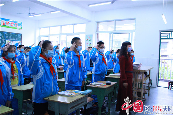 绵阳江油市花园小学举行2020年春开学典礼