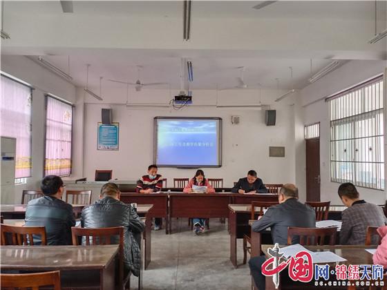 绵阳市安州区桑枣镇晓坝学校成功召开教学质量分析会