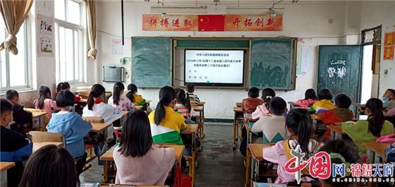 绵阳市安州区永河小学开展全民国家安全教育日系列活动