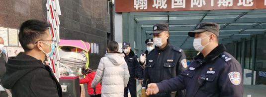 """党员民警刘勇:战""""疫""""一线显担当"""