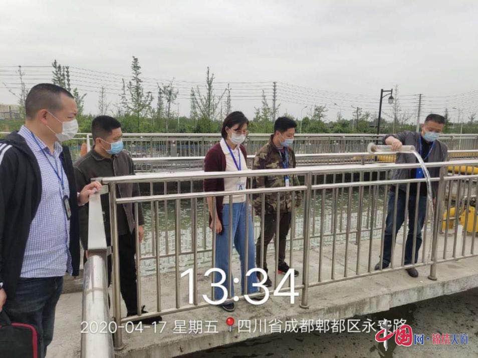 四川省环境执法总队指导郫都区企业复工复产和水污染防治工作