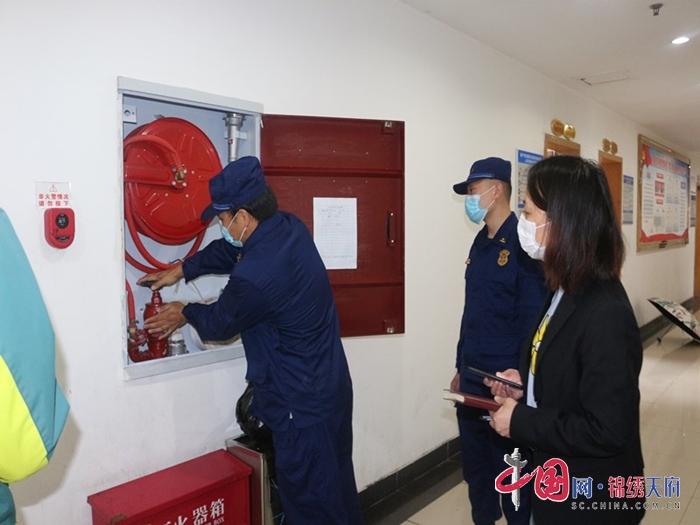 """安居消防对辖区政府办公大楼进行消防安全""""体检"""""""