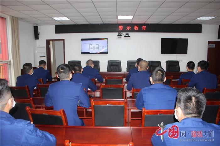 大英消防强化廉政教育 组织指战员集中观看警示教育片