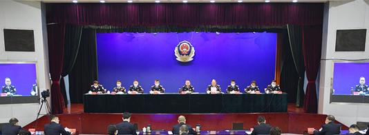 四川省公安局处长会议召开   安排部署2020年全省公安工作