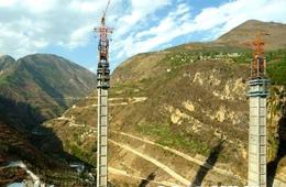 The world's highest bridge pier in Sichuan