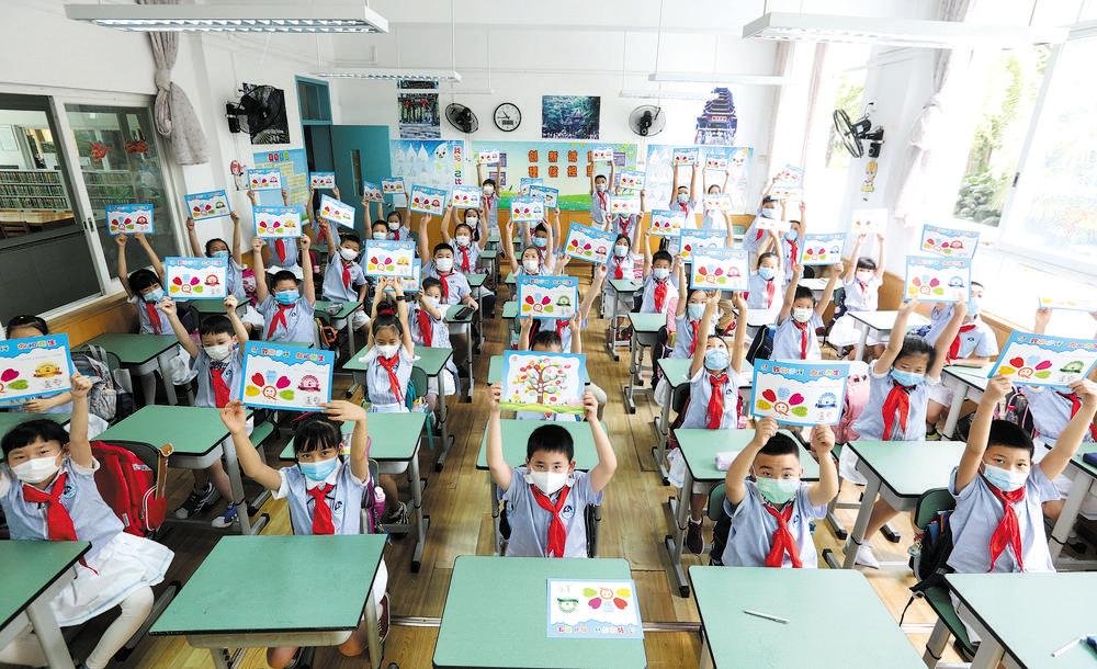 成都市中小学生全部返校复课