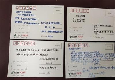 成都孩子们的感恩和致敬:25万张明信片 请抗