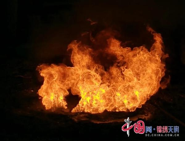 土与火的守望