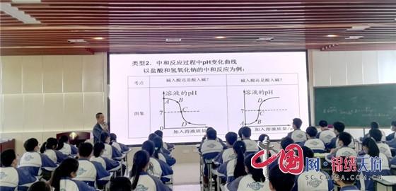 绵阳江油市初三化学教学研讨活动在华丰初中举行