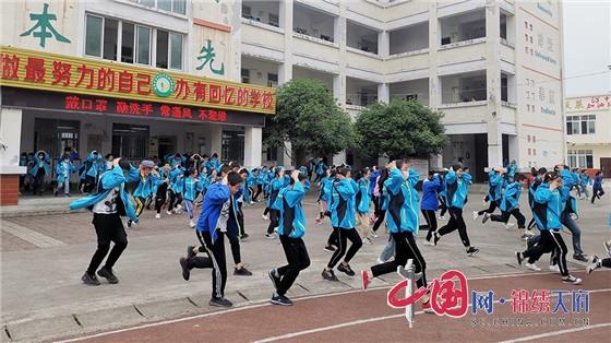 绵阳市安州区河清镇初级中学开展防震减灾应急疏散演练