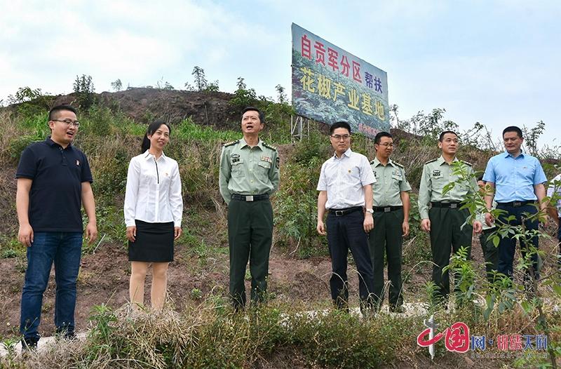 自贡市委常委、军分区司令员秦磊带队到沿滩区调研脱贫攻坚工作