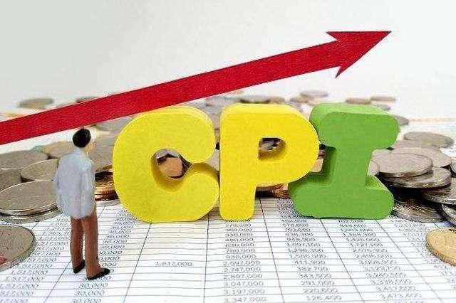 4月四川CPI同比上涨4.4% 涨幅较上月回落1.3个百分点