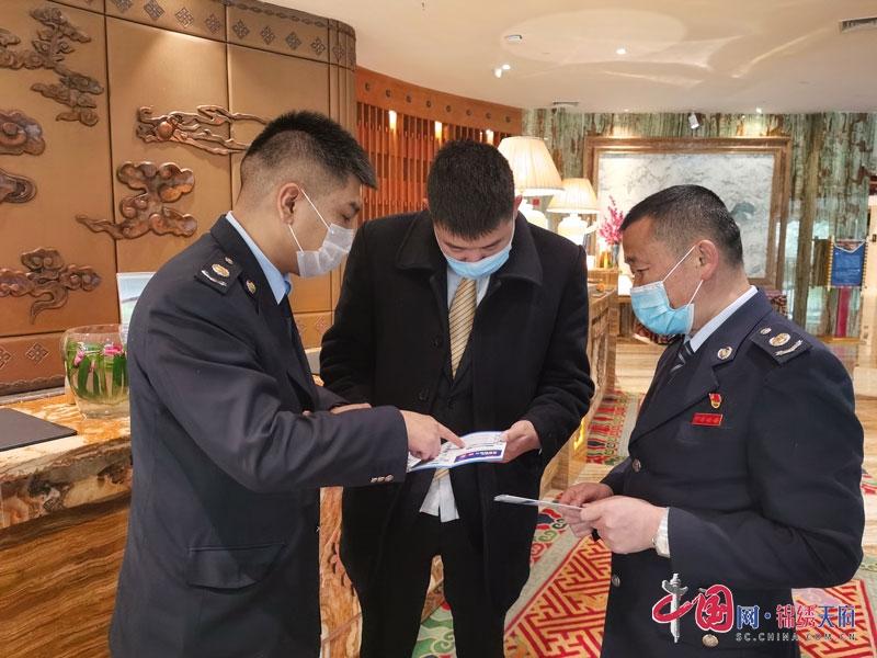 """四川税务赋能文旅产业 跑出复工复产""""加速度"""""""