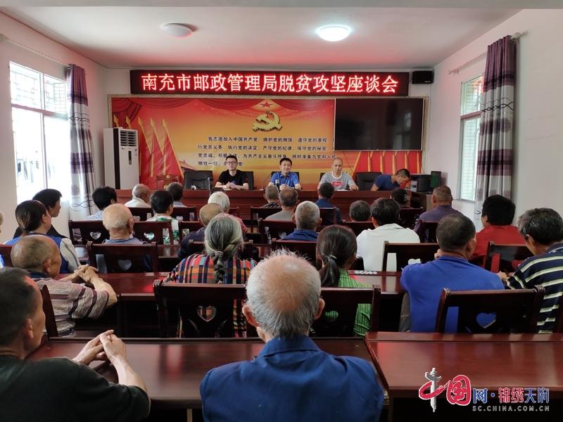 http://www.ncchanghong.com/qichexiaofei/24240.html