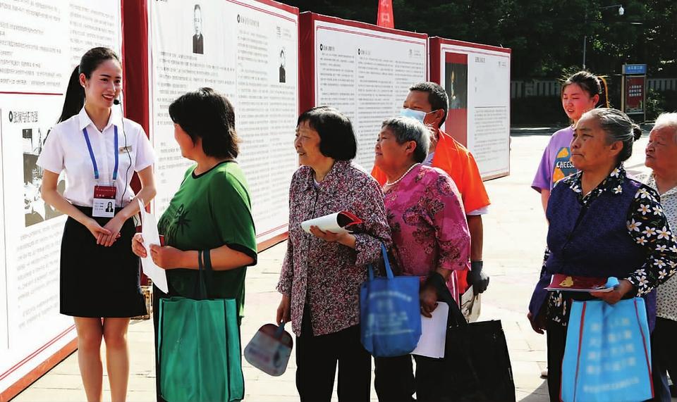国际博物馆日 南充开展线上线下
