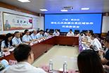 青白江——广汉 打通成德同城公共资源、农村产权交易通道
