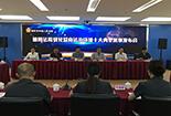 """德阳法院公布""""优化营商法治环境""""十大典型案例"""
