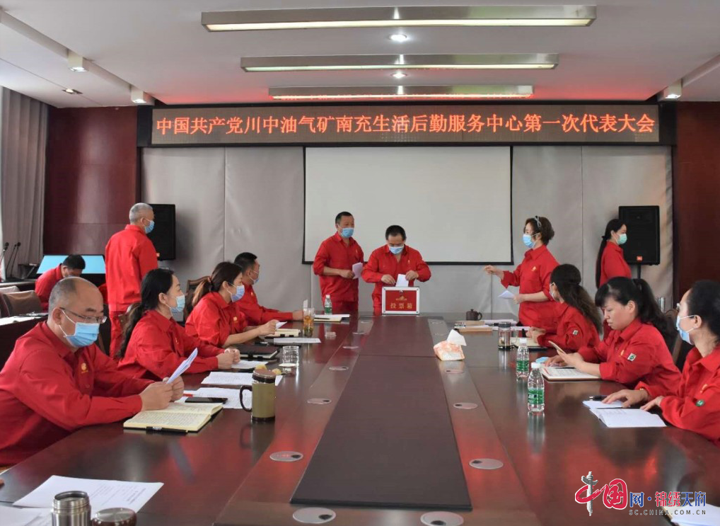 http://www.ncchanghong.com/nanchongxinwen/24314.html