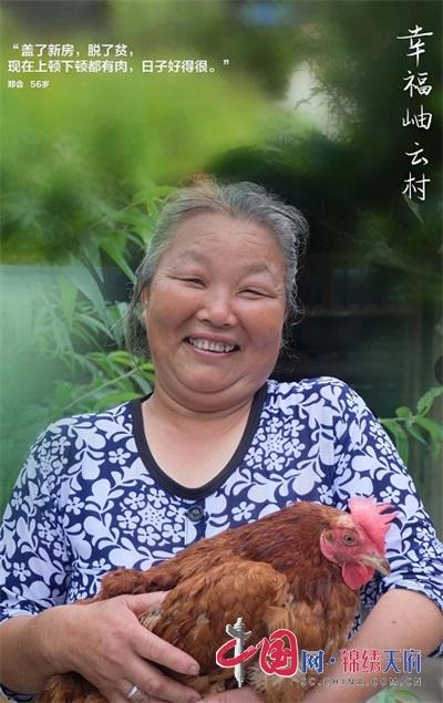 全国人大代表李君带去三个建议为幸福乡村建言献策