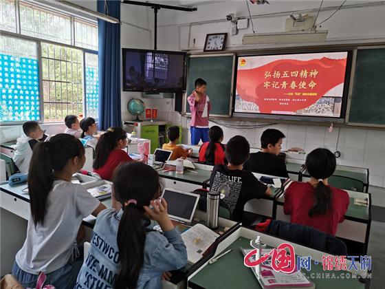 绵阳市安州区塔水初中开展五月主题团课活动