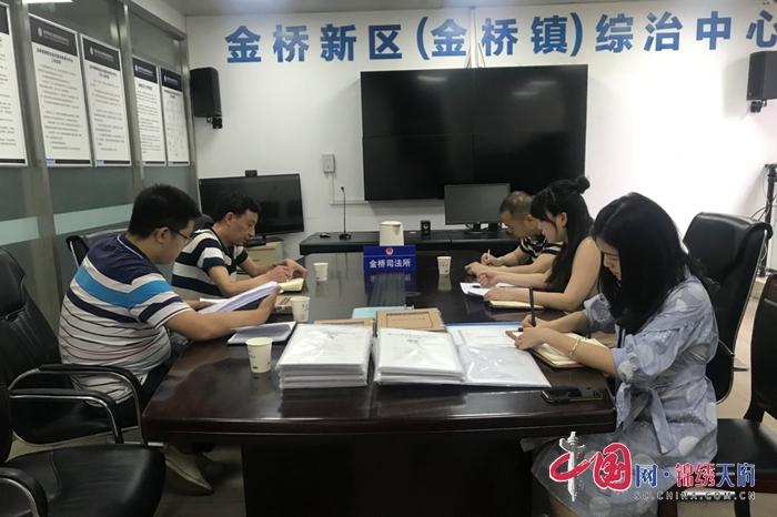 邱华先带队检查蓬溪县基层司法所社区矫正工作