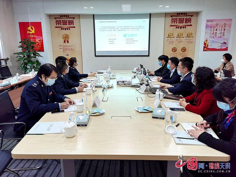 """四川税务精准施策增强出口企业""""免疫力"""""""