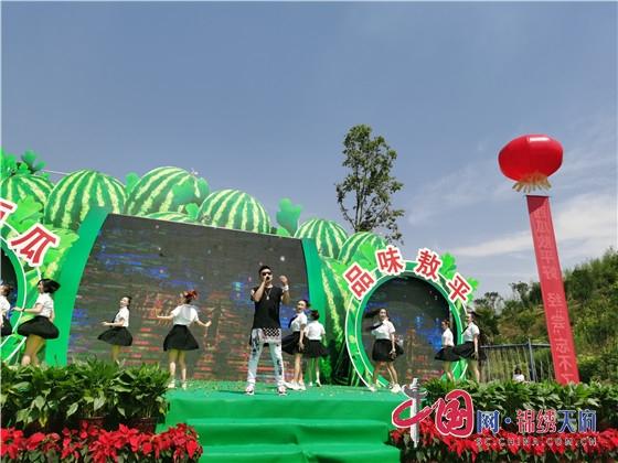 第六届成都(彭州)西瓜文化旅游节正式开幕
